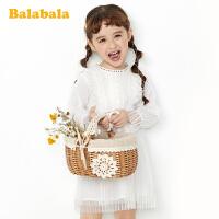 【4.9超品 3折价:107.7】巴拉巴拉童装女童裙子春季2020新款儿童连衣裙小童宝宝洋气公主裙