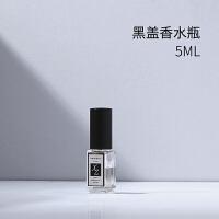 香水分装瓶香水瓶子空瓶便携小玻璃喷雾瓶小样香水分装器分装用空瓶