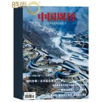 中国周刊杂志2019年全年杂志订阅新刊预订1年共12期10月起订