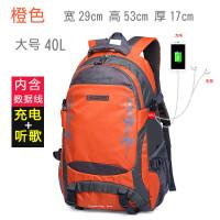 ?双肩包男多功能户外旅游背包登山行李袋大容量书包旅行电脑包?