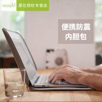 Moshi 苹果Macbook Codex Air 13R 11  15 寸电脑包便携式包防震内胆包