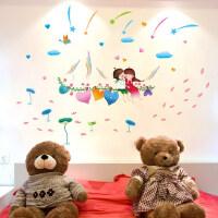 卡通心藤墙贴纸卧室客厅电视墙壁贴儿童房间背景墙面贴画装饰贴