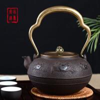 铸铁茶壶电陶炉泡茶煮水壶功夫茶具铸铁泡茶烧水壶煮茶器电陶炉茶炉功夫茶具套装煮茶老铁壶-螃蟹