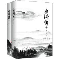 水浒传(全二册)(语文新课标课外阅读书目,国家教育部推荐读物)