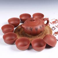 尚帝 整套功夫茶具 茶壶茶杯 紫砂茶具套装XM223DYPG1