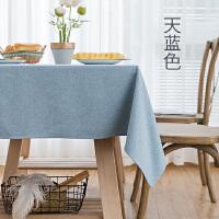 餐桌布艺棉麻纯色小清新宜家北欧风格素色茶几长方形家用简约现代