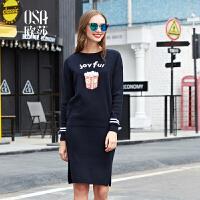 【2件6折】OSA欧莎冬季新款女装可爱刺绣毛织百搭圆领套装D15001