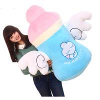 可爱公仔创意奶瓶毛绒玩具玩偶布娃娃抱枕靠垫大号生日礼物女生