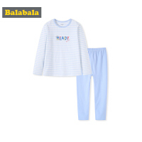 巴拉巴拉儿童秋衣秋裤套装宝宝内衣男童睡衣长袖棉经典条纹中大童