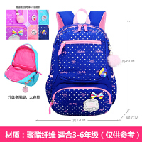 韩版书包小学生女双肩包1-3-6级女孩公主学生书包减负轻便防水