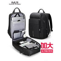 防盗背包男士双肩包男商务书包男大容量17寸电脑包男男短途旅行包