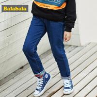 巴拉巴拉男童裤子儿童牛仔裤秋装2019新款童装弹力男时尚休闲韩版