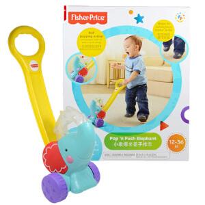 费雪Y8651小象爆米花多功能手推游戏车宝宝手推车玩具益智学步车