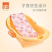 gb好孩子婴儿澡盆宝宝洗澡盆新生儿可坐躺通用加厚儿童浴盆