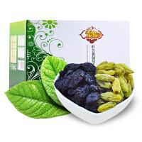 天山果源 热销休闲零食蜜饯水果干新疆特产吐鲁番葡萄干礼盒1000g(250g 4袋)