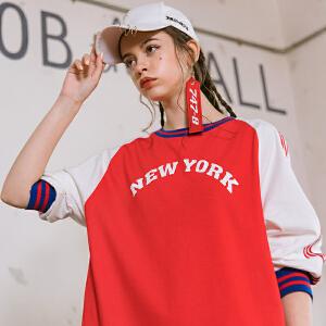 PASS2018夏装新款条纹拼色连衣裙女宽松套头圆领t恤中长款潮裙子