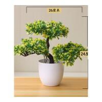 假发财树 客厅绿植物发财树水果树塑料落地大型树盆栽假花小树 卡其色 【灵芝树黄色】