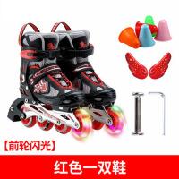 儿童溜冰鞋全套装旱冰鞋3-5-6-8-10岁男女初学者直排轮滑鞋
