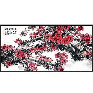 国家一级美术师 陈永锵《木棉花》JXFT676