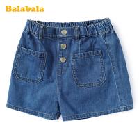 巴拉巴拉童装女童牛仔裤2020新款儿童裤子夏装短裤时尚百搭韩版女