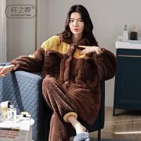 轩之婷 睡衣冬季加厚加绒女珊瑚绒可外穿2020年新款秋冬法兰绒家居服套装