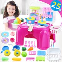 儿童玩具女孩厨房玩具仿真厨具套装女童娃娃益智