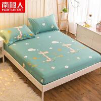 纯棉床笠单件席梦思床垫保护套防尘罩1.2m1.5米1.8棉床罩
