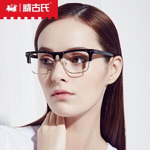 威古氏近视眼镜框男女款板材复古大脸眼镜架成品近视眼镜框5067