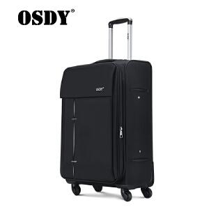 OSDY新款可拓展布箱24寸拉杆箱商务旅行箱O-F1