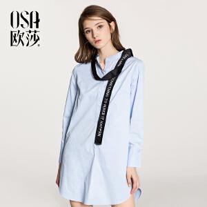 欧莎2018春装新款女装 气质干练OL风长袖衬衫A12001