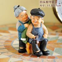 生日礼物风雨同行老人家居装饰品摆件 爷爷奶奶人物工艺品创意