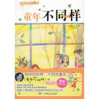 汤素兰奇迹系列全7册 汤素兰著 儿童文学童话故事书幻想小说正版书籍青少年少儿读物注音童话中小学课外阅读书