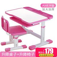 学习桌家用书桌写字桌椅套装小学生课桌椅简约可升降