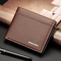 新款男士钱包商务休闲 横款韩版男青年钱包潮包短款钱包多卡位