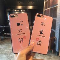 免邮 自修复划痕蓝光壳 手机壳 iphone保护壳 iPhone X 8 7 6 6S plus 苹果系列保护套 手机