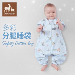 欧孕婴儿分腿睡袋新生儿防踢被儿童宝宝夏季单层薄款睡袋