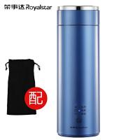 荣事达电热水杯小型便携式加热旅行烧水电煮粥神器迷你养生电炖杯RS-CP3001