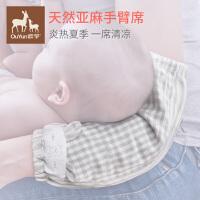 欧孕婴儿喂奶套袖手臂垫凉席夏季喂奶手臂枕透孕妈凉臂席