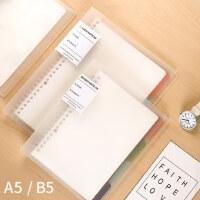 b5笔记本子文具可拆卸方格子夹活页纸英语线圈网格本错题a5简约大