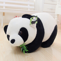 熊猫公仔毛绒玩具布偶抱枕抱抱熊大号玩偶布娃娃儿童节礼物送女友