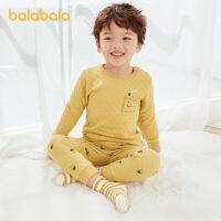 【2件6折:95.4】巴拉巴拉儿童秋衣秋裤套装冬季棉男女童保暖内衣睡衣小童宝宝柔软