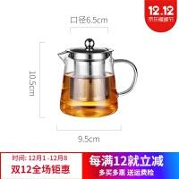 飘逸杯玻璃泡茶壶套装全过滤家用办公室茶具茶水分离冲茶器沏茶杯