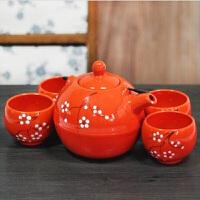 红兔子(HONGTUZI) 中国风陶瓷梅花茶具 旅行茶壶茶杯 功夫茶具套装五件套礼盒包装
