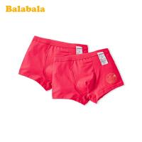 巴拉巴拉男童内裤平角儿童短裤男四角底裤新年本命年红内裤两条装