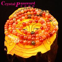 水晶密码CrystalPassWord天然巴西福禄寿六子真言手链SJMM3-045