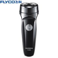 飞科(FLYCO)电动剃须刀FS880全身水洗双头浮动贴面刮胡刀智能防夹须男士剃须刀txd
