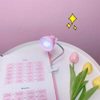韩风chic日系少女心粉色LED小夜灯可爱迷你夹子小台灯阅读台灯