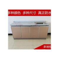 防水不锈钢橱柜简易厨房灶台柜水槽柜洗菜洗碗柜餐边柜碗柜经济型 双门