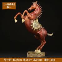 《一战成名》纯铜马摆件 将军唐马工艺品马到成功风水装饰品