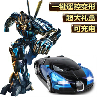儿童遥控汽车玩具一键变形机器人充电男孩模型金刚遥控汽车